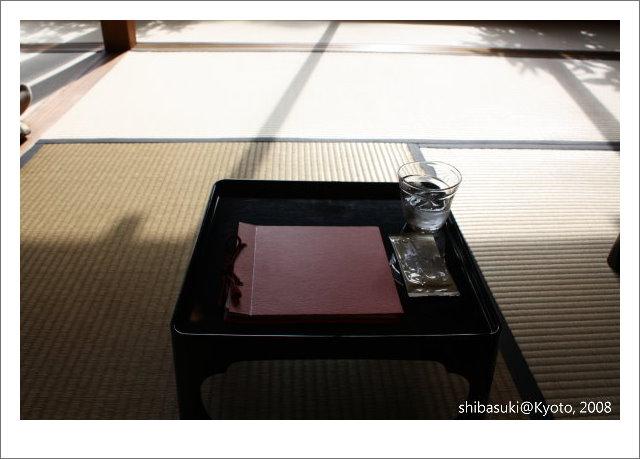20081125_Kyoto-171_哲學之道優佳雅.jpg