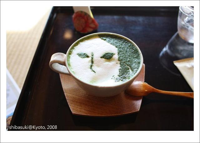 20081125_Kyoto-173_哲學之道優佳雅.jpg