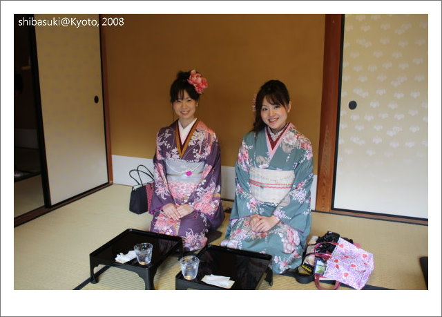 20081125_Kyoto-179_哲學之道優佳雅.jpg