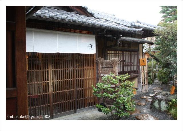 20081125_Kyoto-182_哲學之道優佳雅.jpg