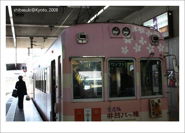 20081126_Kyoto-2_.JPG