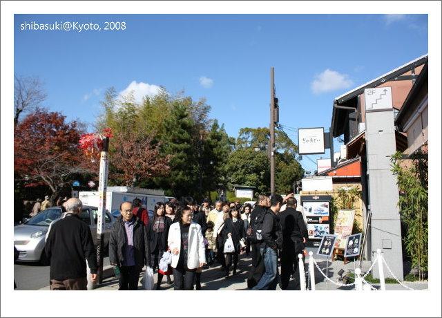 20081126_Kyoto-7_嵐山.JPG