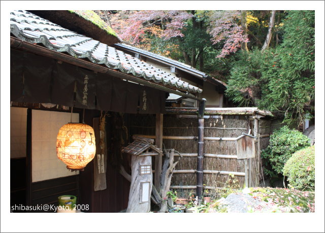 20081126_Kyoto-177_奧嵯峨(鳥居本).JPG