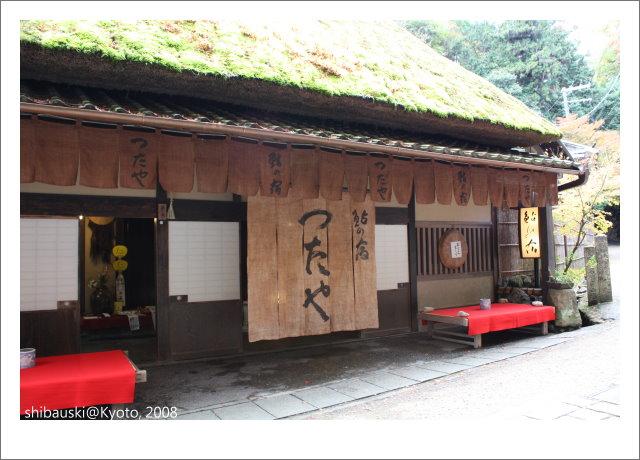 20081126_Kyoto-188_奧嵯峨(鳥居本).JPG