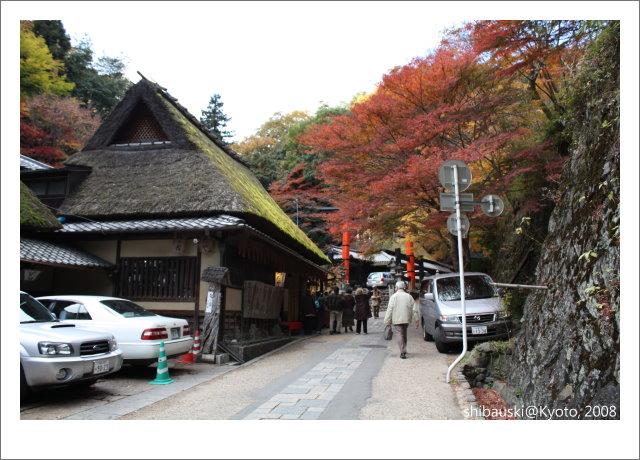 20081126_Kyoto-190_奧嵯峨(鳥居本).JPG