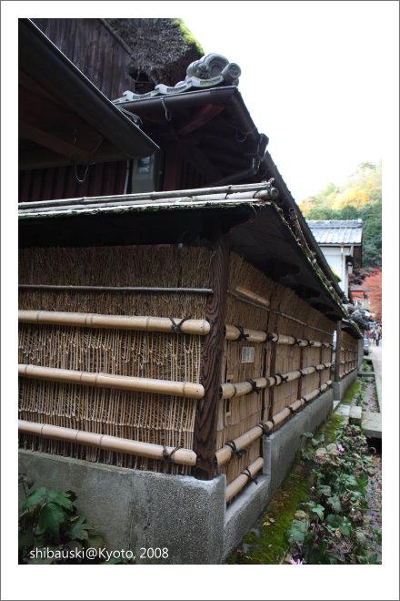 20081126_Kyoto-194_奧嵯峨(鳥居本).JPG