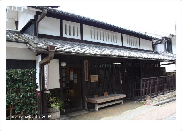 20081126_Kyoto-200_奧嵯峨(鳥居本).JPG