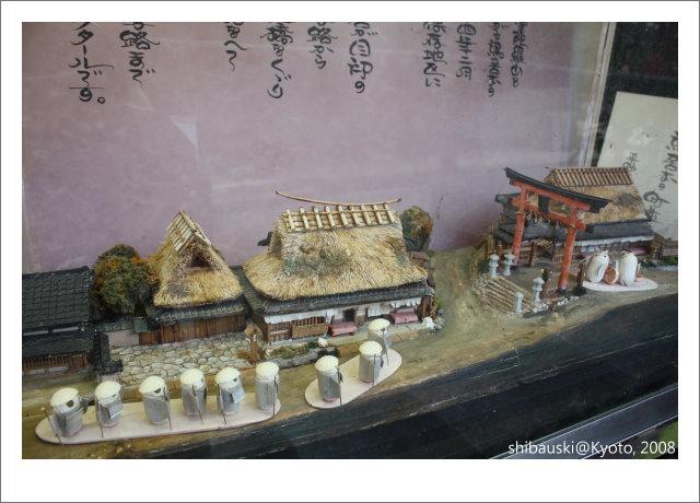 20081126_Kyoto-208_奧嵯峨(鳥居本).JPG