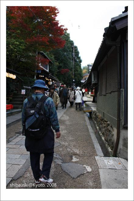 20081126_Kyoto-210_奧嵯峨(鳥居本).JPG