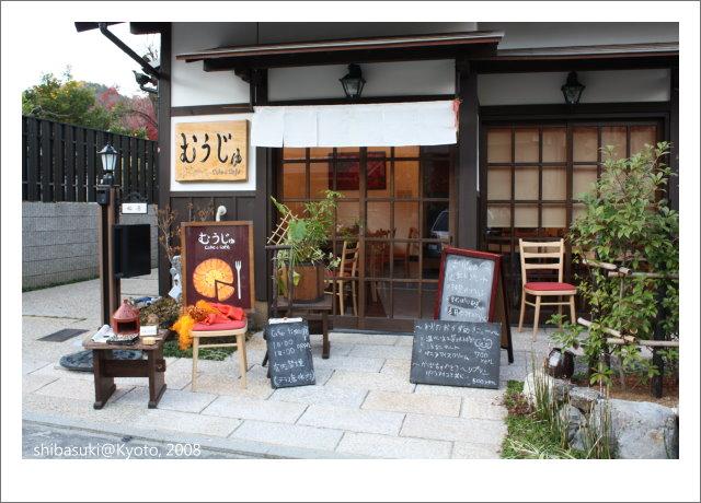 20081126_Kyoto-245_嵐山.JPG