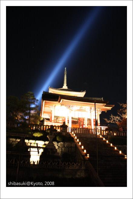 20081126_Kyoto-281_清水寺.JPG