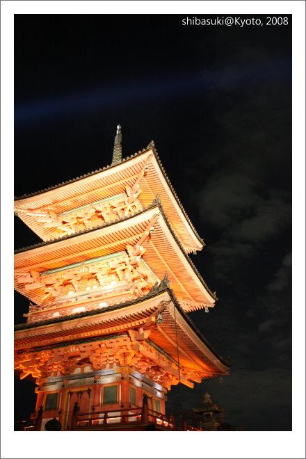 20081126_Kyoto-294_清水寺.JPG