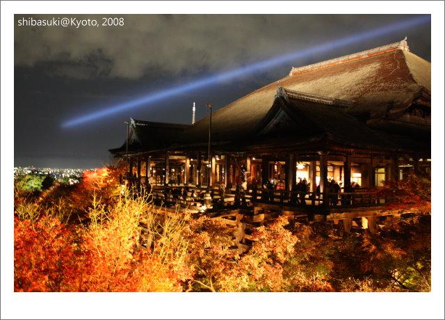20081126_Kyoto-319_清水寺.JPG
