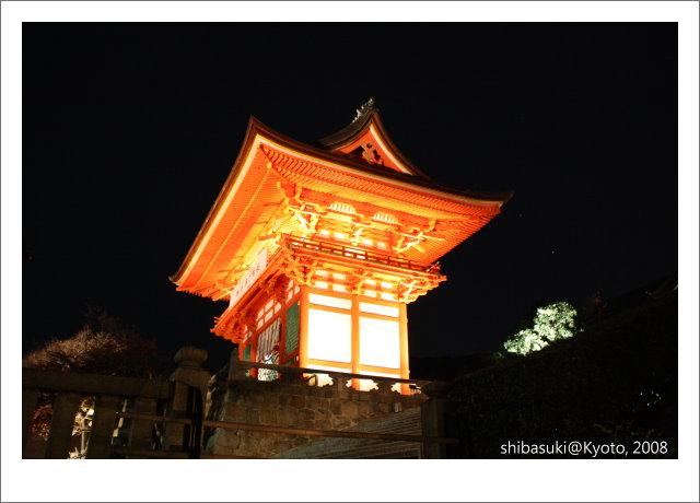 20081126_Kyoto-373_清水寺.JPG