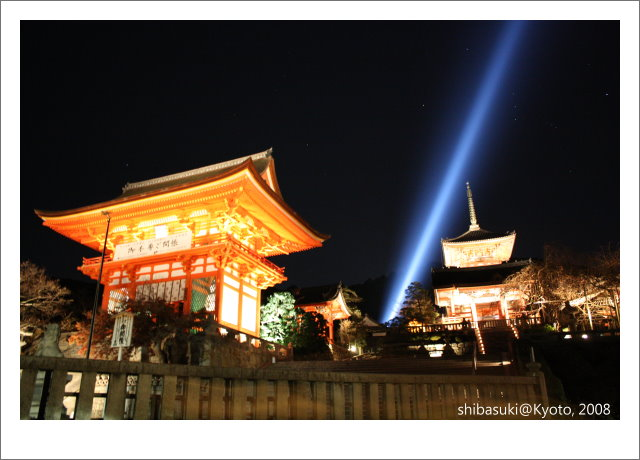 20081126_Kyoto-377_清水寺.JPG