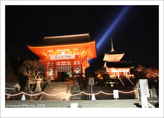 20081126_Kyoto-380_清水寺.JPG