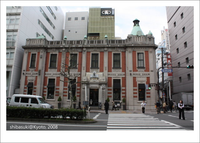 20081127_Kyoto-2_烏丸三條.JPG