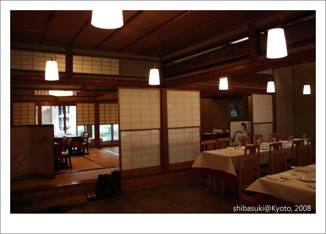 20081127_Kyoto-17_蒼.JPG