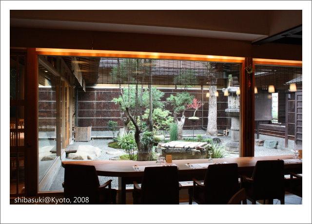 20081127_Kyoto-19_蒼.JPG