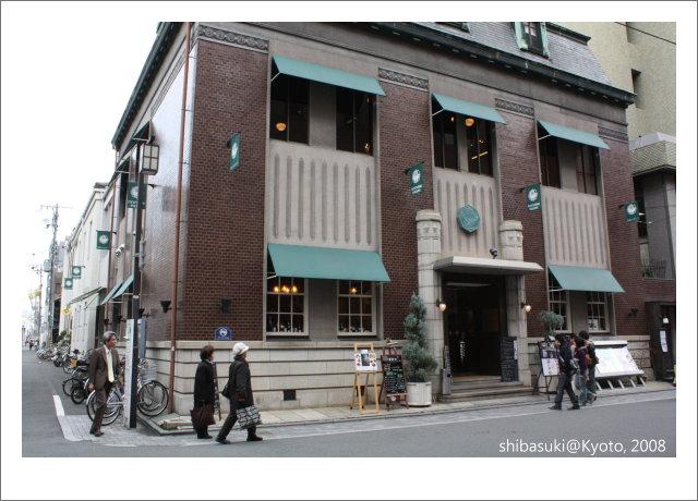 20081127_Kyoto-25_三條通.JPG