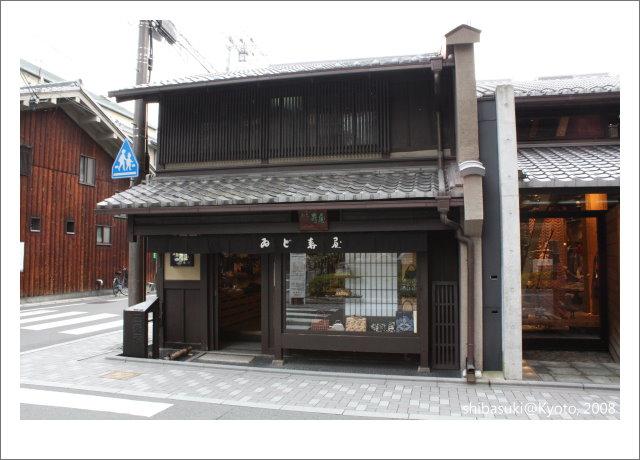 20081127_Kyoto-32_三條通.JPG