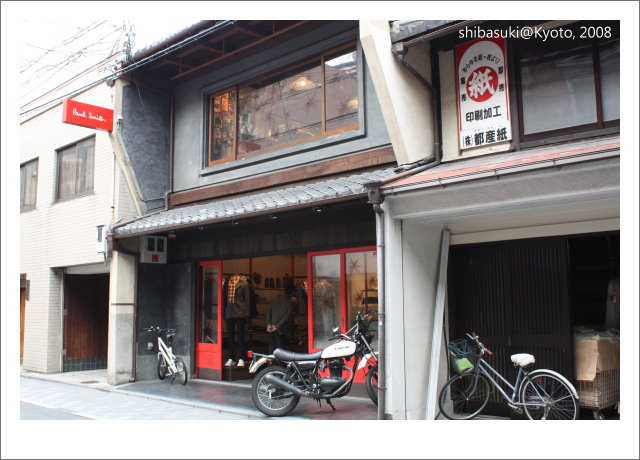 20081127_Kyoto-39_三條通.JPG