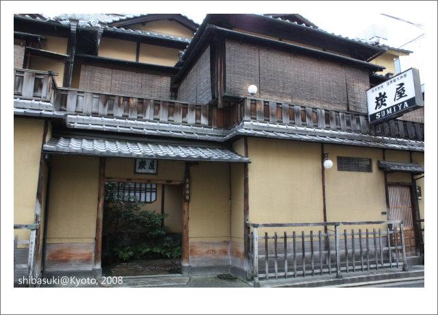 20081127_Kyoto-40_三條通.JPG