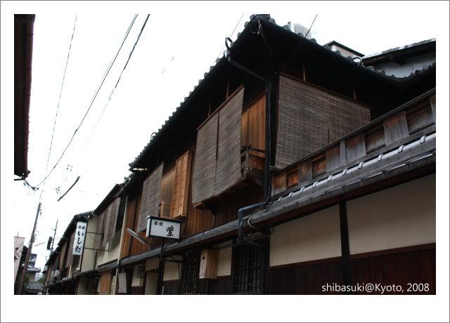 20081127_Kyoto-93_花見小路.JPG