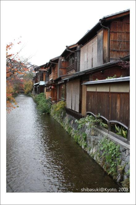 20081127_Kyoto-113_祇園新橋.JPG
