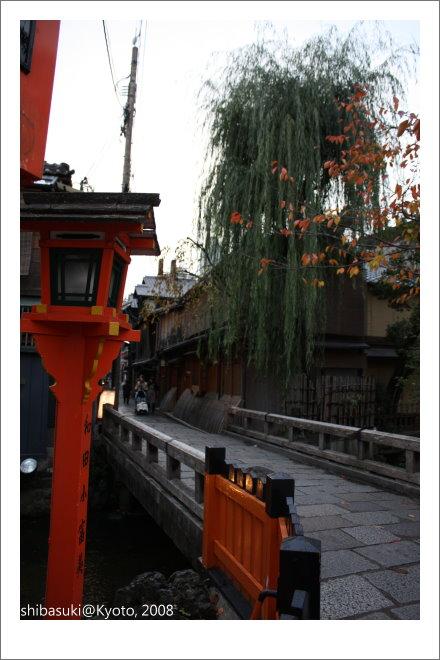 20081127_Kyoto-121_祇園新橋.JPG