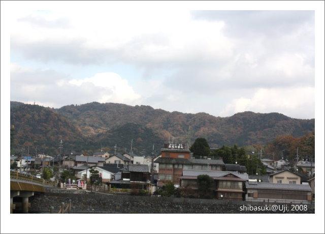 20081129_宇治-6.JPG