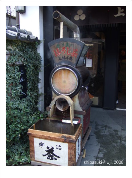 20081129_宇治-19_平等院參道.JPG