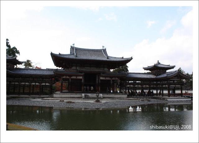 20081129_宇治-33_平等院.JPG