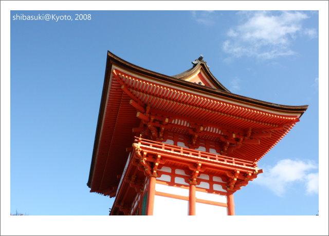 20081130_Kyoto-3_清水寺.JPG