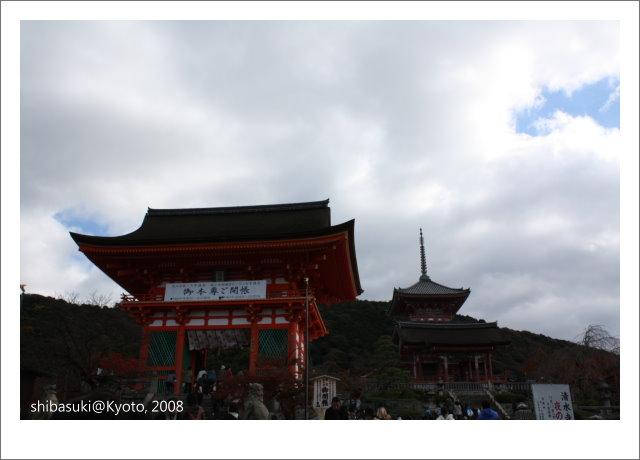 20081130_Kyoto-49_清水寺.JPG