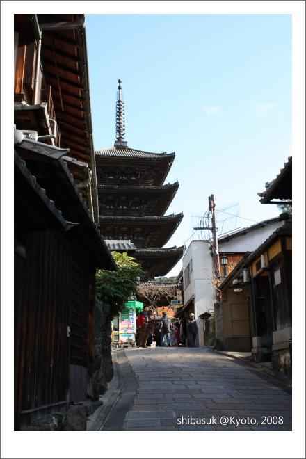 20081130_Kyoto-63_八土反塔.JPG