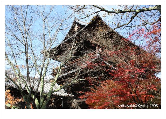 20081125_Kyoto-60_南禪寺.jpg