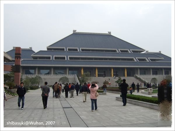 20071215_Wuhan-66_湖北省博物館_1.JPG