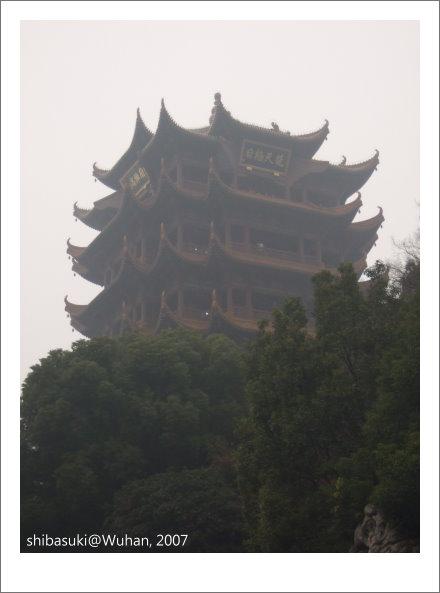 20071216_Wuhan-50_黃鶴樓.jpg