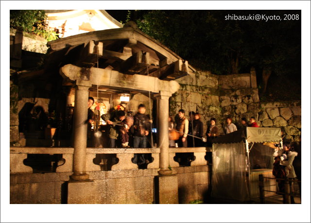 20081126_Kyoto-324_清水寺.jpg
