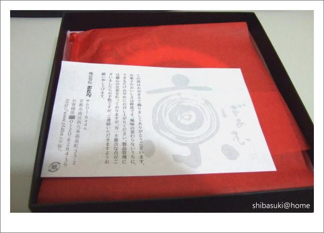 2008_12040137.JPG