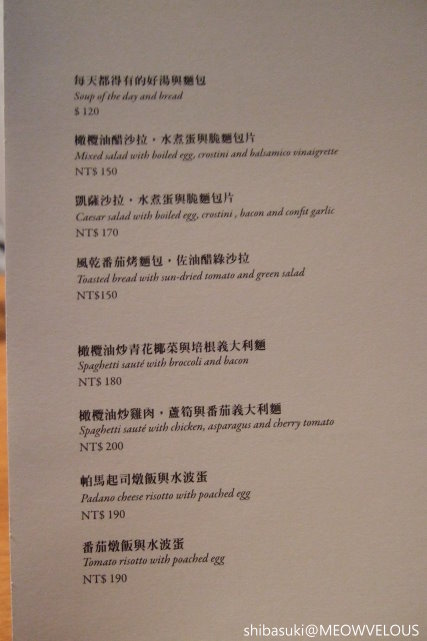 2009_0925-5.JPG