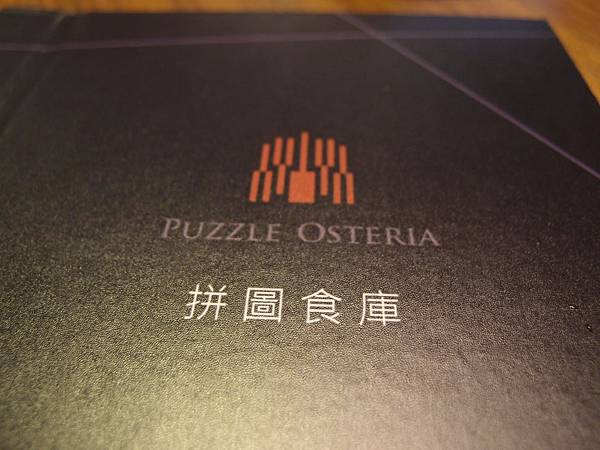 0701-PIZZA-004