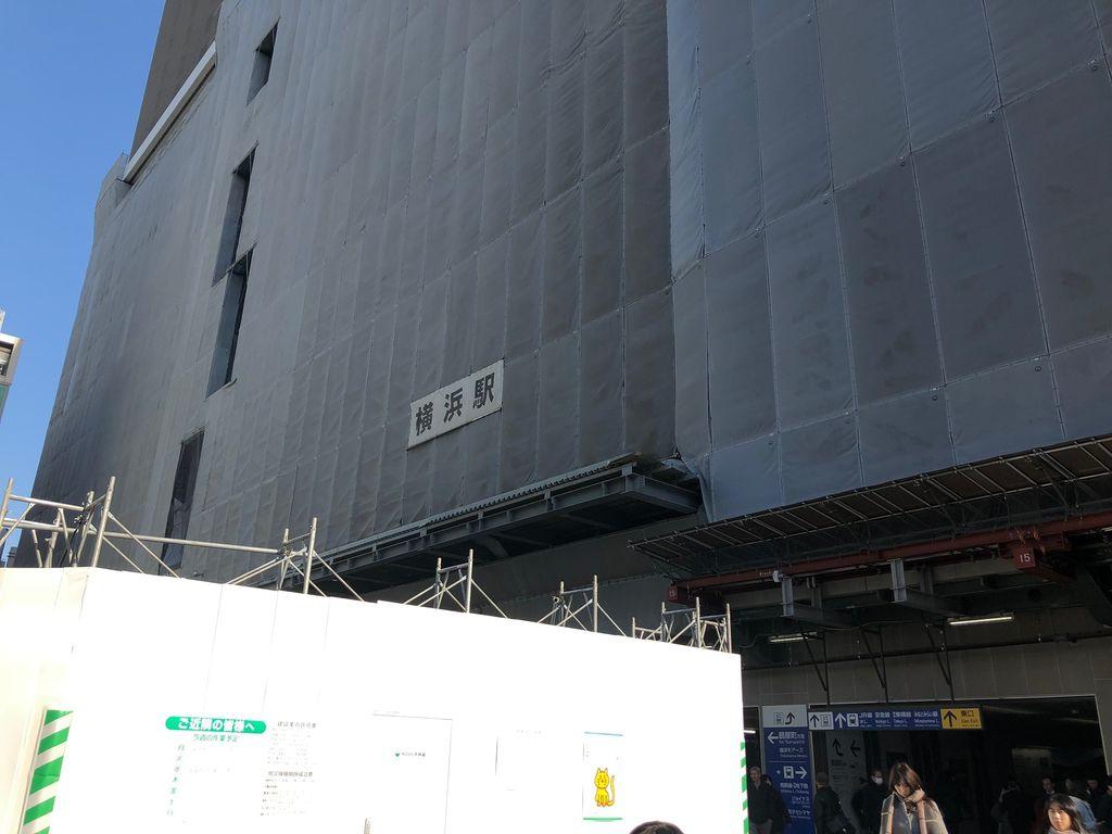 橫濱_190308_0003.jpg