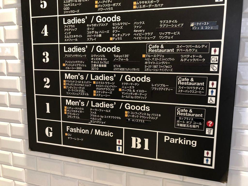 橫濱_190308_0012.jpg