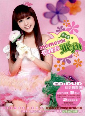 momo-cd-03.jpg