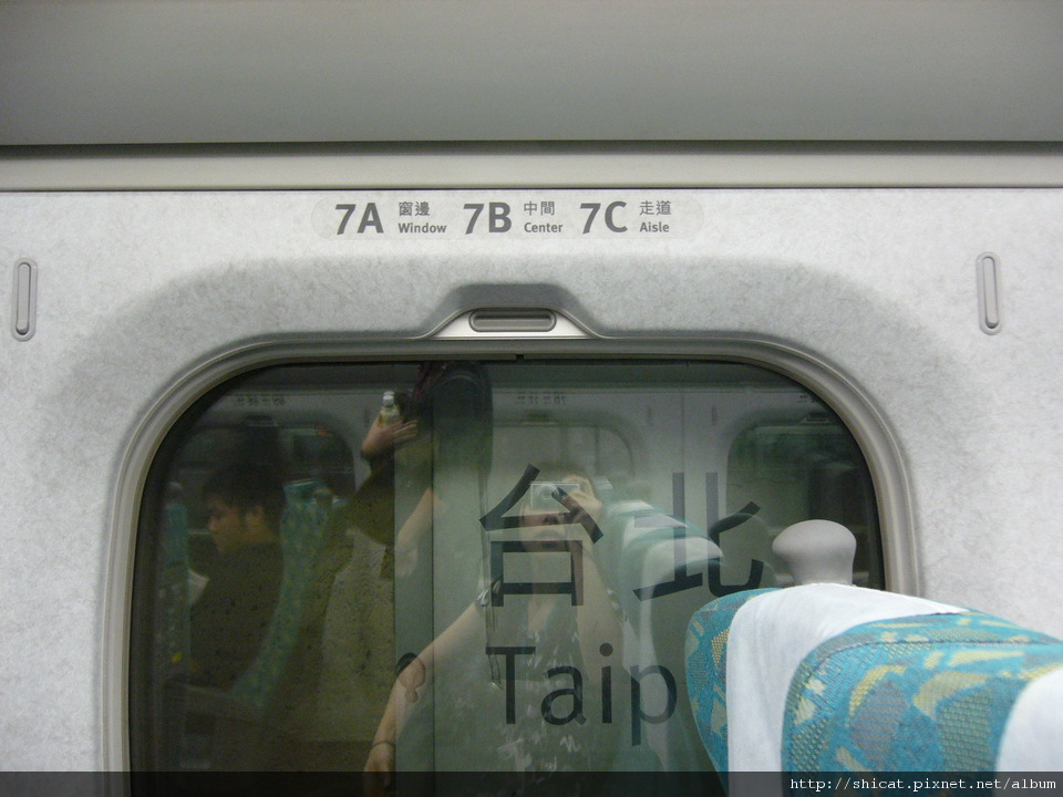 P1150487.JPG