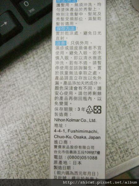 P1150895.JPG