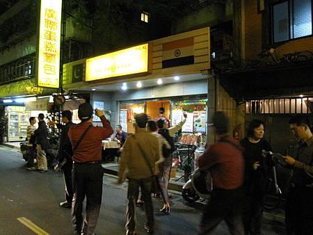 莎雷娜印度餐廳  3.JPG