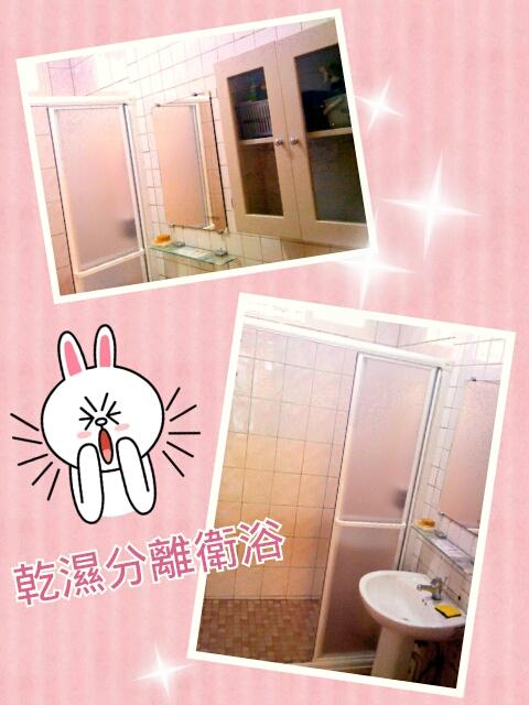 衛浴與客廳電視